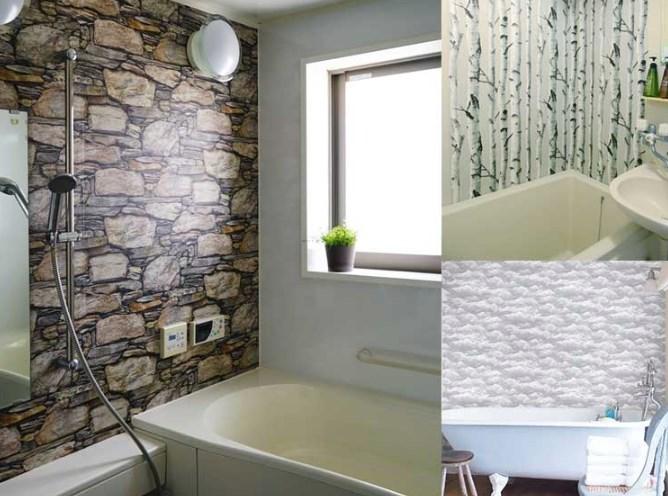 まじか?!お風呂に張れる壁紙!