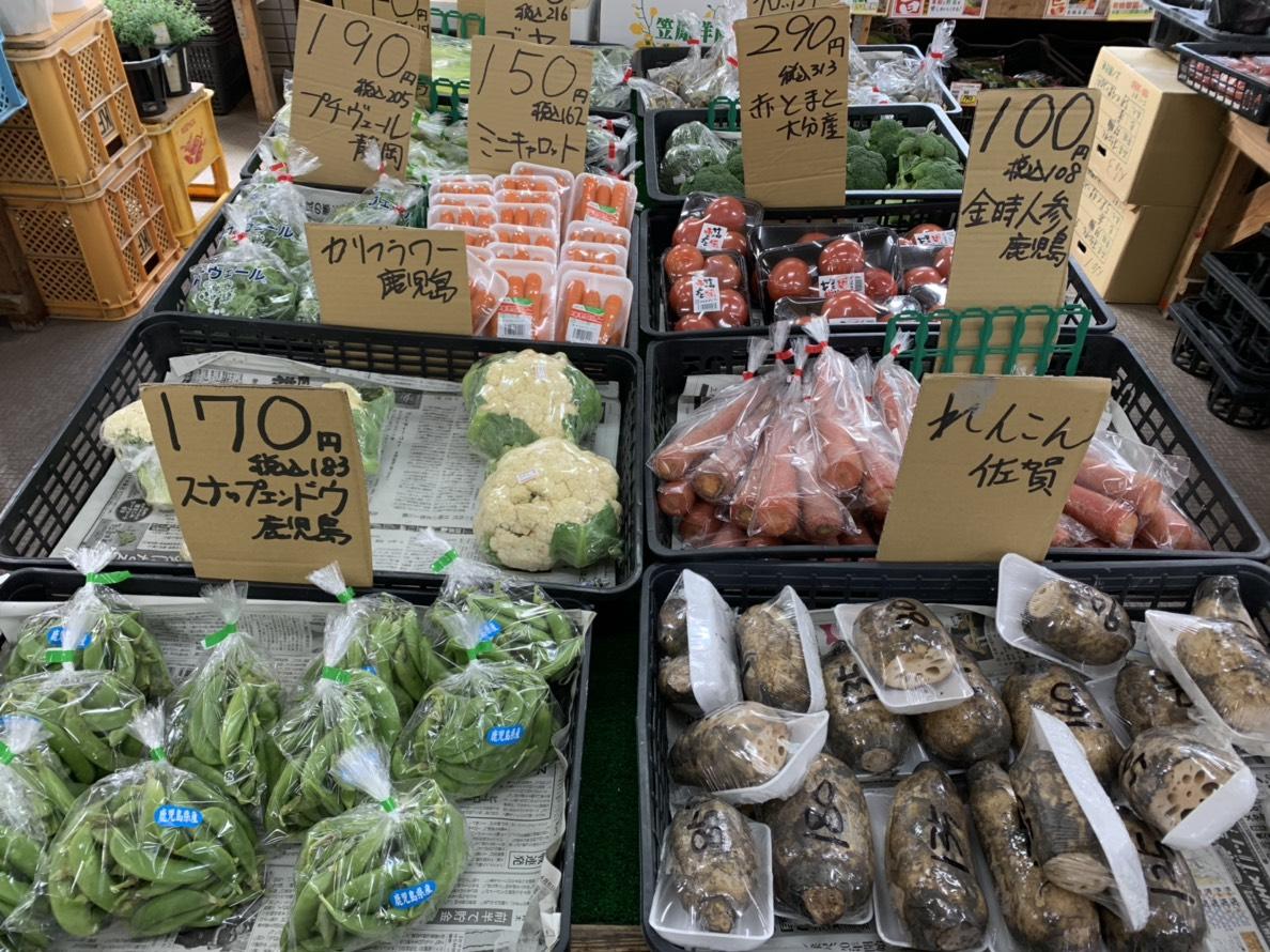 緒方商店_武にある野菜、花、フルーツのお店