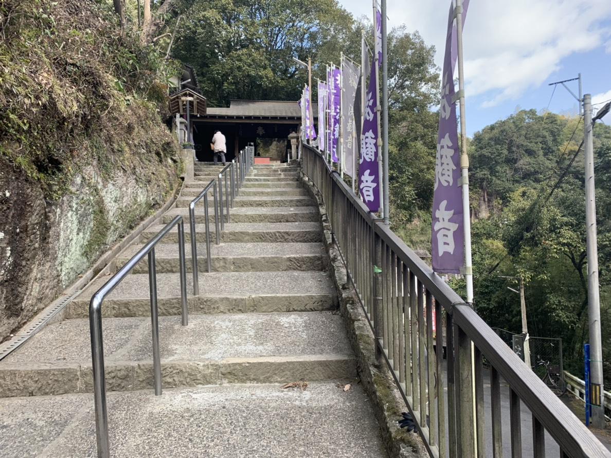 毎月1日は、梅ケ渕観音様へお詣りに